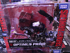 Transformers Movie Is The Best MB-01 Voyager G1 Movie Optimus Prime NEW