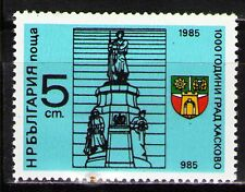 Bulgaria 1985 Sc3067 Mi3365 1v  mnh  Haskovo millennium