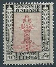 1924-29 LIBIA PITTORICA 10 CENT SENZA FILIGRANA MNH ** - RR13798-3