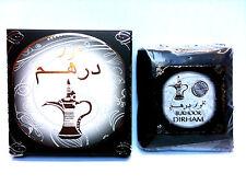 Bakhoor *DIRHAM* Best High Quality Bukhoor Home Fragrance Incense Resin - New