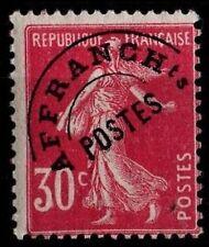 SEMEUSE Camée / 30c rose, Neuf ** = Cote 80 € / Lot Timbre France Préoblitéré 59