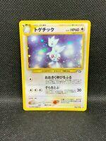 TOGETIC NO. 176 RARE HOLOFOIL NEO GENESIS POKEMON CARD JAPANESE EDITION Nintendo