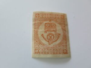 HUNGARY NEWSPAPER STAMP MNH** TOP QUALITY !  /dt0829