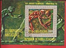 Kajak Einer Olympische Spiele Montreal 1976 Block 210 Äquatorialguinea Afrika Briefmarken
