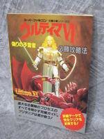 ULTIMA VI 6 Itsuwari no Yogensha Guide Book SFC FT54*