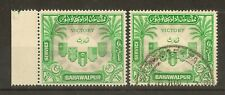 Bahawalpur 1946 Victory SG.O19 Mint & Used