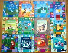 Lot 30 FAIRY TALES OF THE WORLD in KOREAN Aurora Books HB VGC L1