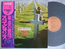 SCORPIONS TAKEN BY FORCE / WITH OBI DIFF COVER CLEAN COPY