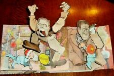 Mommy? HC POP-UP Book Maurice Sendak / Yorinks & Reinhart NEW Sealed First Ed.