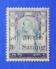 1909 THAILAND 3 SATANGS SCOTT# 132 MICHEL # 84 UNUSED                    CS22324