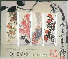 GHANA FIRST TIME OFFERED IMPERFORATED QI BAISHI PAINTINGS SHEET II  MINT NH