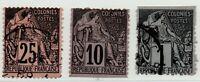1881/86 FRANCIA COLONIE EMISSIONI GENERALI COMMERCIO 3 VALORI USATI