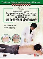 Traditional Chinese Medicine - Rheumatoid Disease Prevention and Treatment DVD