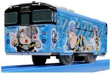 TAKARA TOMY PLARAIL KF-04 KITARO MOTORIZED TRAIN SET Toy F/S w/Tracking# Japan