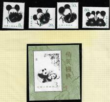 CHINA PRC 1985 COLLECTION OF 72 MINT & TWO SOUVENIR SHEETS COMPLETE SETS NH ON