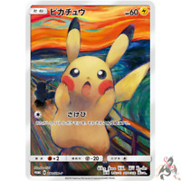 "Pokemon Card Japanese - Munch Pikachu ""The Scream"" 288/SM-P PROMO"