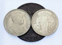 1895-1925 Thailand Coin Lot of 2 ATT, 1/4 Baht (VF to Unc. Condition)