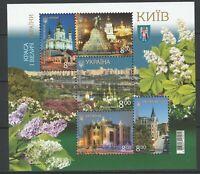 Ukraine 2019 Castles, Churches, Kyiv MNH Sheet