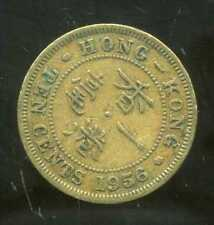 HONG KONG  ten 10 cents 1956