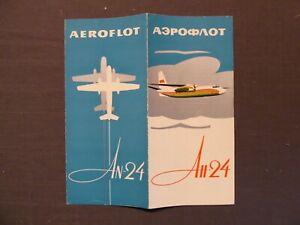 Flugzeug - Prospekt Antonow AN-24, Kurzstreckenflugzeug, russisch, um 1970
