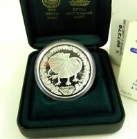 2000 SYDNEY OLYMPIC Frilled Neck Lizard 1oz Silver Proof Coin
