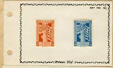 "1940 Greece Anniversary of ""NO"" = ""OXI""  MNH stamps Greek Flag & Dorian Column🏺"