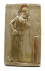 bas-relief of the thoughtful Athena Pensive (Mourning) Greek Museum Copy