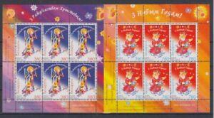 Weißrußland  509/10  Kleinbogen  Weihnachten  ** (mnh)