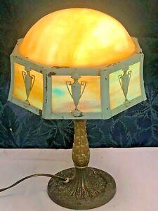 Antique Art Nouveau Salem Brothers Domed & Slag Glass Lamp - WORKING BEAUTY!