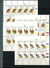 Birds Postage South African Stamps (1961-Now)