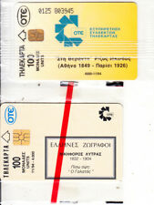 GREECE Rizos-Lytras first Collectors phonecards(S001-S002) 4000ex 11/94 mint