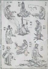 Hokusai Manga : Mythological characters iv : Original Japanese Woodblock Print.