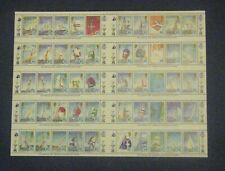 SOLOMON ISLANDS 1986  America's Cup (1987)  Full sheet of 50  SG570-572 MNH