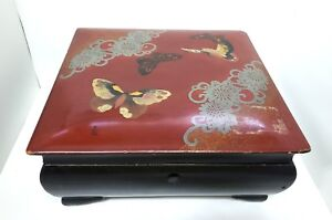 """Vintage Asian Oriental Black Lacquer Painted Footed Lined Butterfly Box 7.75"""""""