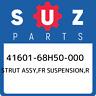 41601-68H50-000 Suzuki Strut assy,fr suspension,r 4160168H50000, New Genuine OEM