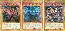 Yu-Gi-Oh Silfer, Obelisk, Ra 3 GODS set MB01 Millennium Gold Rare Japanese