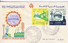 PREMIER JOUR  TIMBRE EGYPTE N° 607/608 REVOLUTION