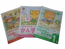 Kanji ,Hiragana & Katakana Workbook Drill for Japanese Elementary School 1st 3