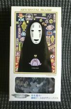 Art Crystal SPIRITED AWAY 126Pcs Stained Glass Style Mini Jigsaw Puzzle Ghibli
