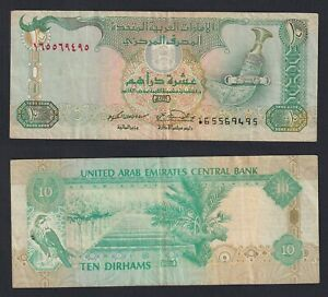 Emirati Arabi / Arab Emirates - 10 dirhams 1998 BB/VF   B-10