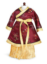 18 Inch Doll Clothes Chinese Yuan Dynasty Jacket & Skirt fit American Girl Dolls