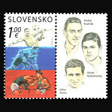 Slovakia 2017 - Sports Legends Soccer - MNH
