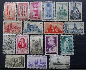 18 VINTAGE FRANCE STAMPS - Semi Postal 1940's UNUSED