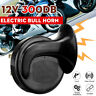 300DB 12V Car Motorcycle Boat Super Loud Electric Snail Air Horn Raging Sound