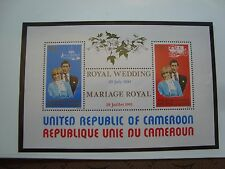 CAMEROUN - timbre yvert et tellier bloc n° 17 nsg (cam1) stamp cameroon