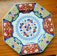 signed !!  japon 1 assiette  porcelaine Kutani ? meiji?  .  japan.asie.
