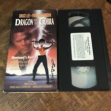 DRAGON AND THE COBRA 1991 VHS martial arts KARATE bruce lee MUST HAVE