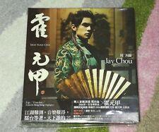 MusicCD4U CD DVD Jay Chou Zhou Jie Lun - Huo Yuan Jia with obi 霍元甲周杰倫
