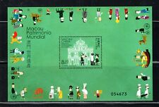 CHINA MACAU STAMPS MINT NEVER HINGED SOUVENIR SHEET    LOT  17691
