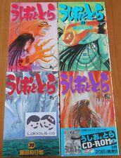 LOT 4 MANGAS JAPONAIS  Tome 26 29 30 31 - VO JAPAN - SS Comics